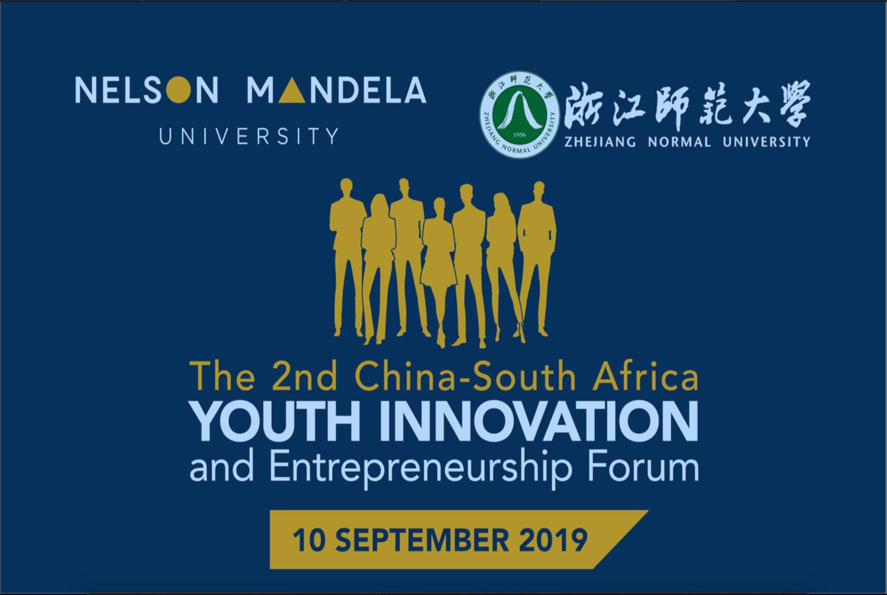 South-South Youth Innovation and Entrepreneurship Forum showcase Common Good First